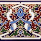 Cenefa Alhambra 28x14