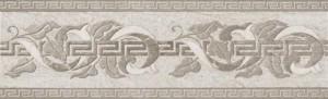 Fascia foglia 15,3x50 Grigio
