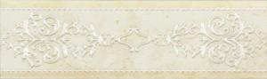 Frise Crema Marfil 9.6x30