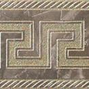 Grigio fascia greca 11,5x58,5