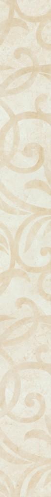 Listello Crema Marfil 9.6x90