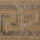Marrone fascia greca 11,5x58,5